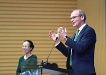爱尔兰副总理西蒙·科文尼一行访问北京工业大学