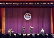 北京工商大学爱尔兰日圣帕特里克节上演