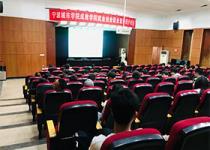 新通教育携手爱尔兰教育推广署举办上海-宁波高校行活动