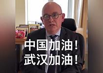 爱尔兰驻华大使深情寄语中国学生