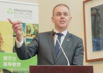 爱尔兰教育与技能部部长乔·麦克休Joe McHugh,在京见证多份校际间合作签署