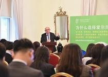 留学机构座谈会在京召开,10余所爱尔兰高校参与