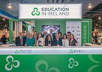 爱尔兰展团:中国国际教育展2017