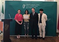 爱尔兰爱心奖学金颁奖典礼2017
