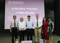 爱尔兰斯莱戈理工学院与天津职业技术师范大学举办中爱合作项目开学典礼